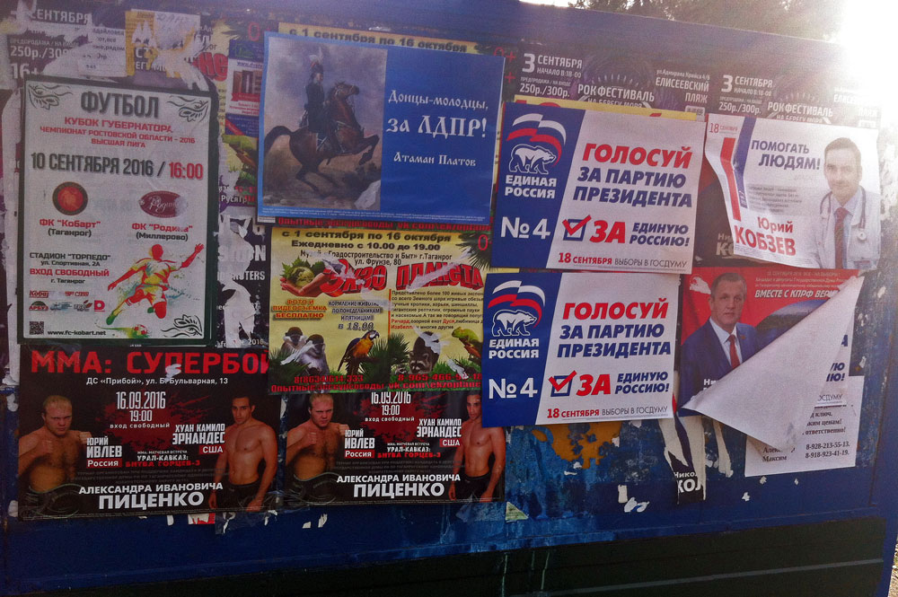 Таганрог выборы государственная дума Юрий Кобзев Николай Коломейцев Александр Пиценко