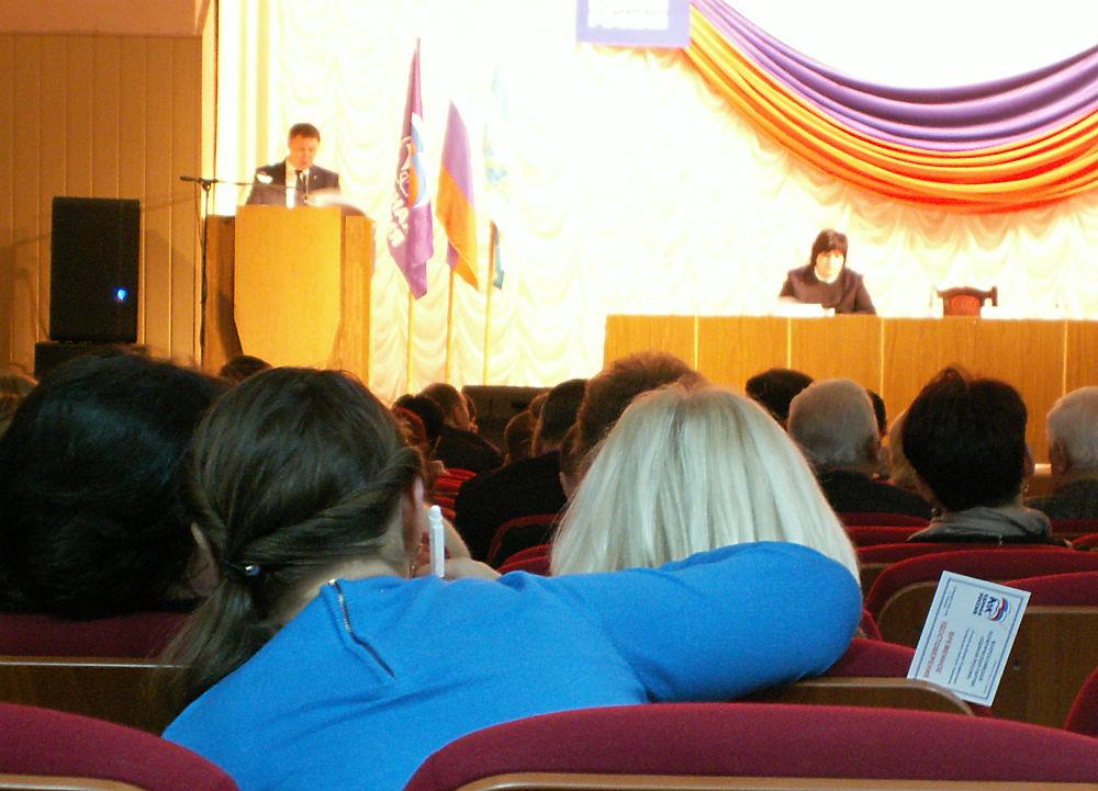 Таганрог единая Россия конференция Валерия Селиванов