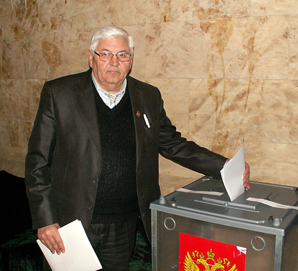 Таганрог Единая Россия Сергей Коновалов