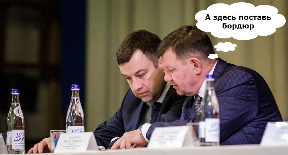 Таганрог администрация Андрей Лисицкий Николай Федянин