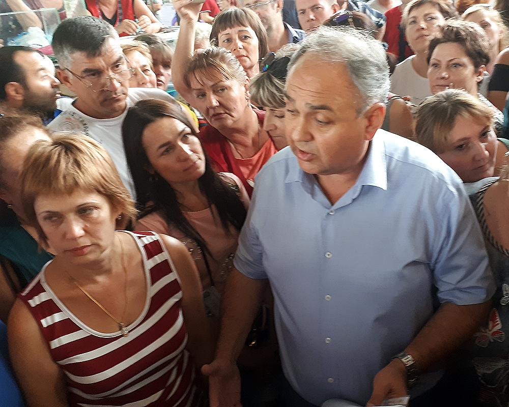 Таганрог оао центральный рынок сергей лакиза