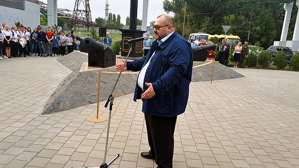 Сергей Билан Тагмет Таганрог