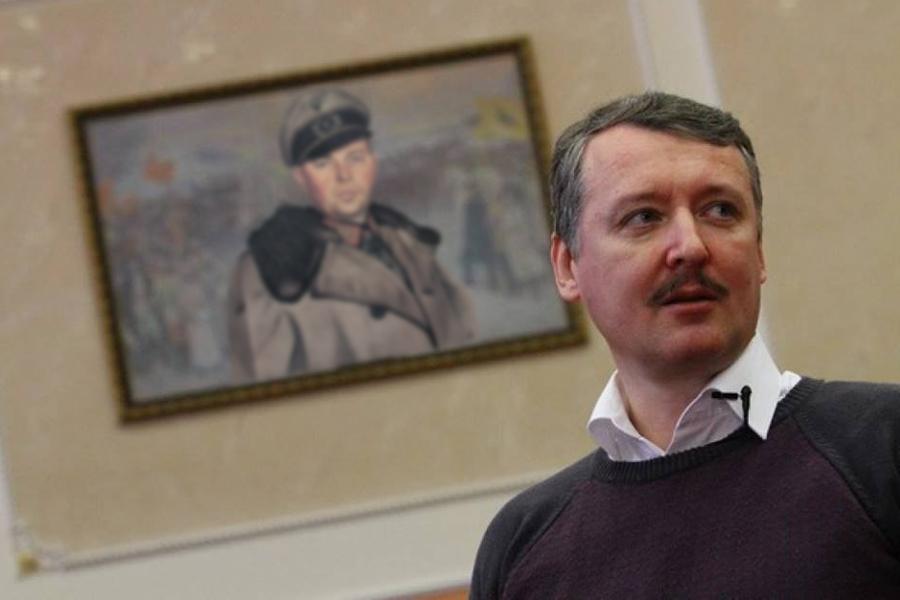 Игорь Гиркин (Стрелков) группенфюрер СС фон Паннвиц
