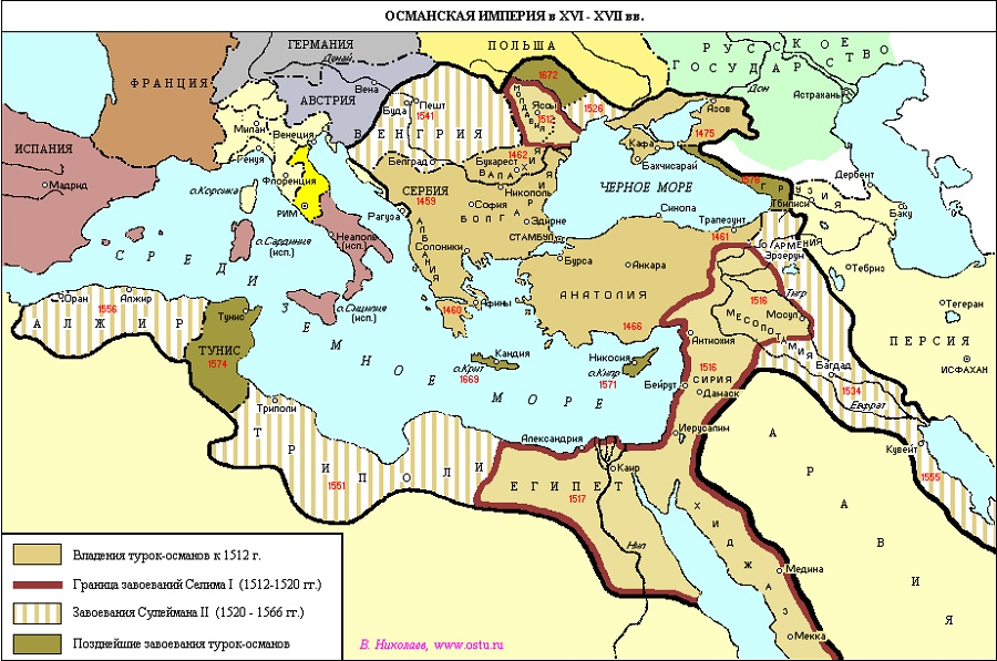 Османская империя карта Турция Халифат