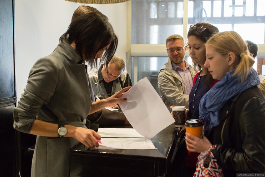 День открытых дверей движения «Суть времени» Москва 10 сентября 2016 года