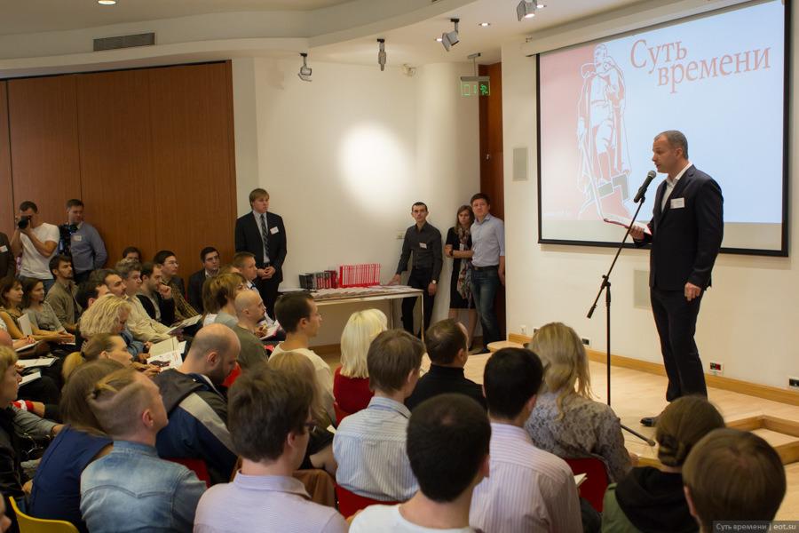 День открытых дверей движения «Суть времени» Дмитрий Галкин Москва 10 сентября 2016 года