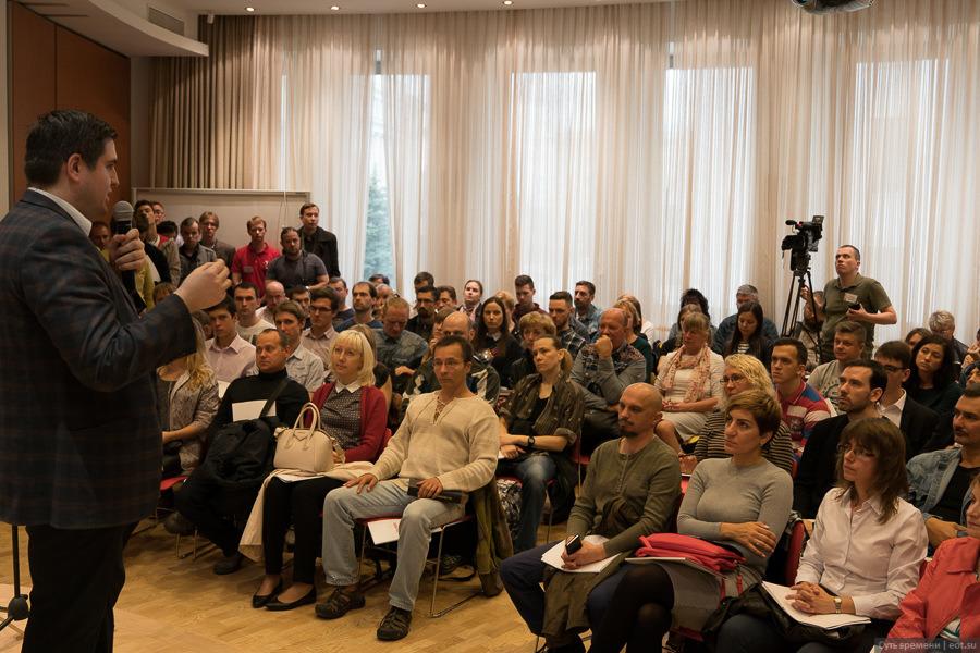 День открытых дверей движения «Суть времени» Алексей Санников Москва 10 сентября 2016 года