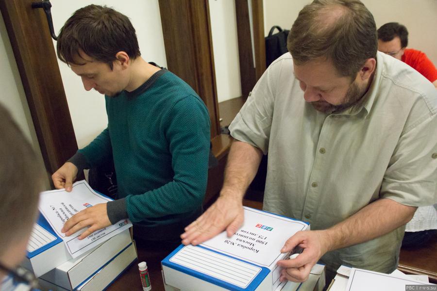 Родительское Всероссийское Сопротивление (РВС) Мария Мамиконян Суть времени живые подписи приёмная президента России родители