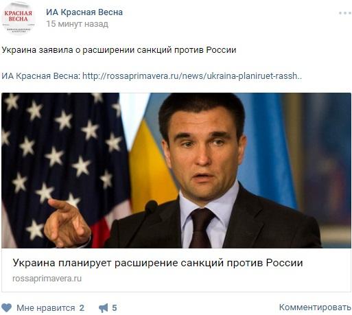 Украина санкции Россия Киев Москва