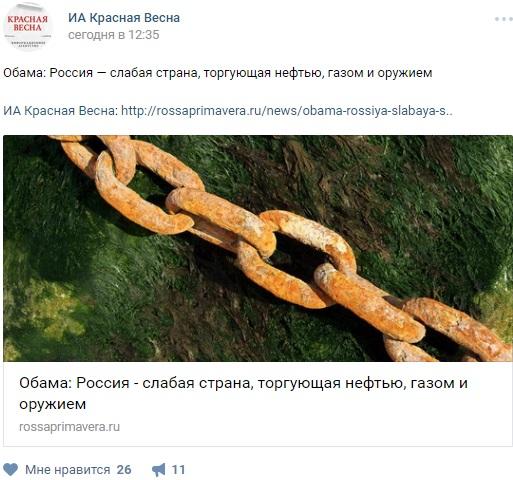 Обама США нефть газ оружие Россия
