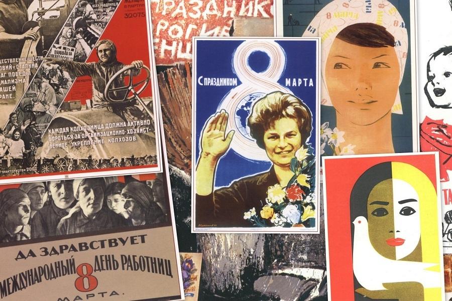 8 марта советский плакат международный женский день