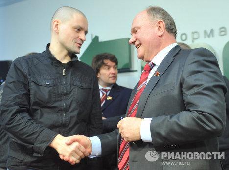 Зюганов Удальцов КПРФ Левый фронт Москва Болотная соглашения союз