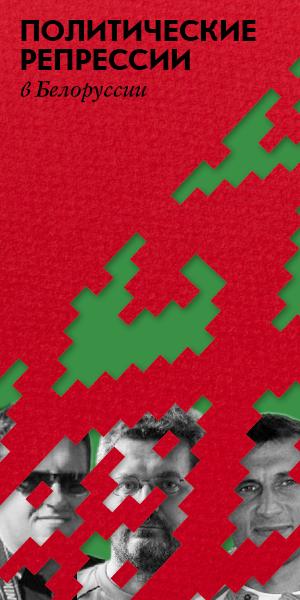 аресты журналистов ИА Регнум REGNUM Баранчик, Шиптенко, Павловеца, Алимкин Белоруссия Лукашенко Минск Москва