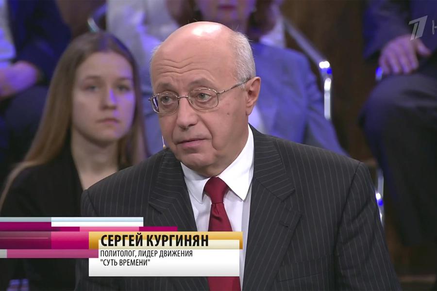 Сергей Кургинян на «Первом» в 13:20