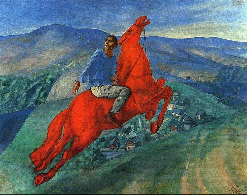 Великая Октябрьская социалистическая революция восхождение человека огонь красный конь Октябрь