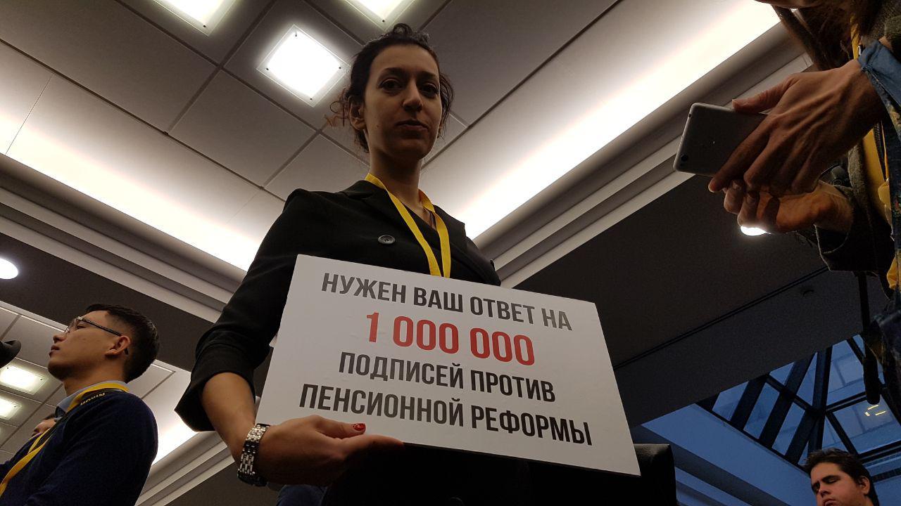 Вопрос Путину про миллион подписей против пенсионной реформ