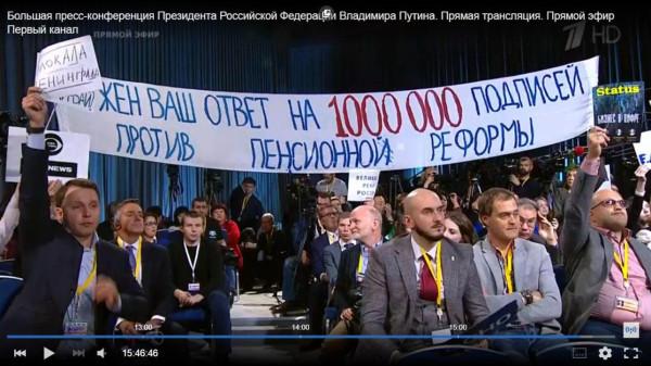 Главный СКАНДАЛ пресс-конференции Путина замолчали?