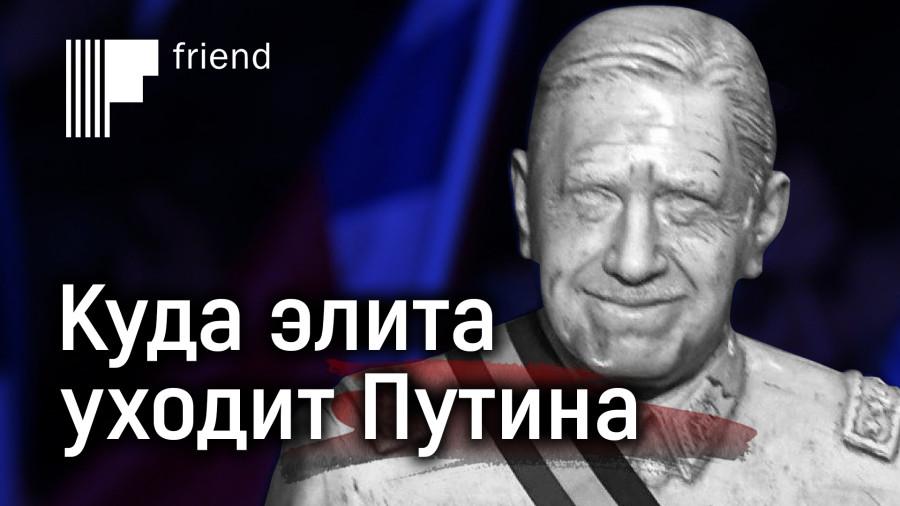 Два варианта трудоустройства Путина: законное и запретное