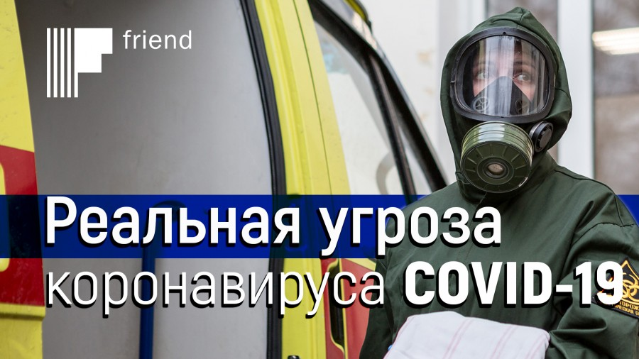 коронавирус COVID-19, Андрей Малахов