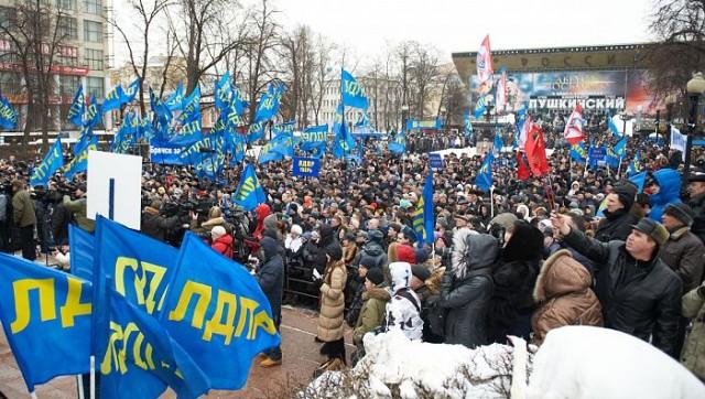 митинг ЛДПР 23 февраля Пушкинская Жириновский