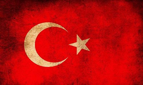 флаг османская империя