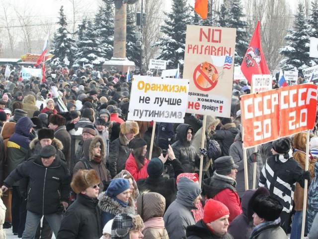 Плакаты на митинге на Поклонной горе