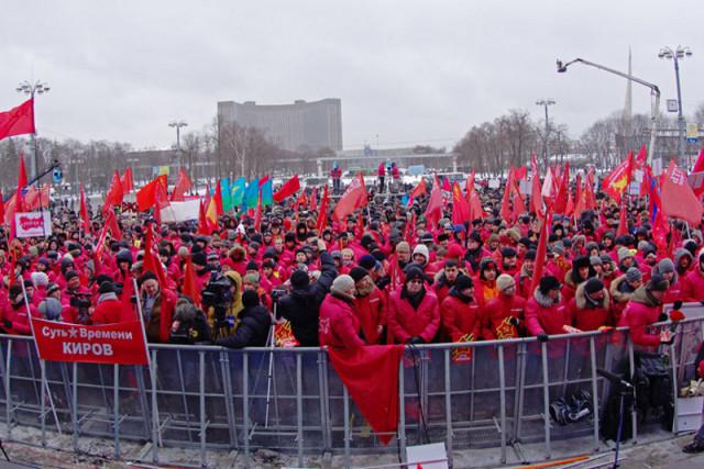 Суть времени митинг 23 февраля