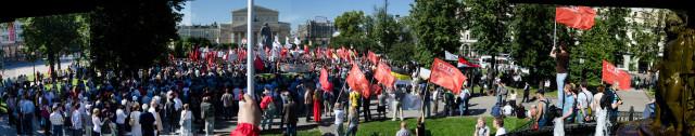 Митинг 17 июня