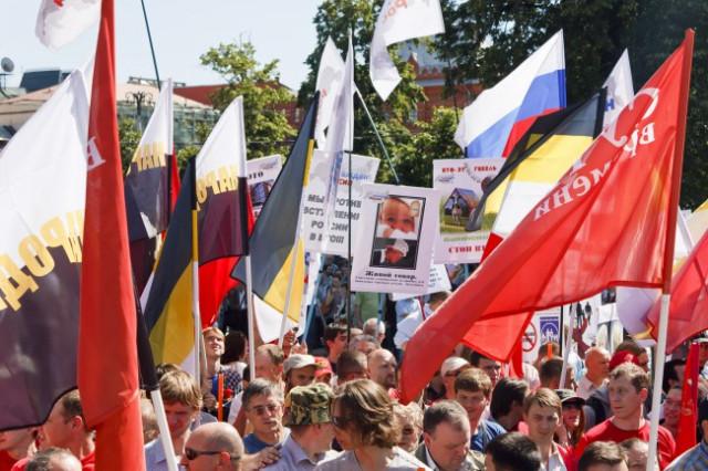 Митинг Площадь Революции