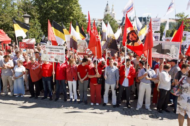митинг патриотической оппозиции