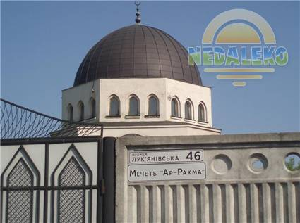 Мечеть Ар-Рахма Киев