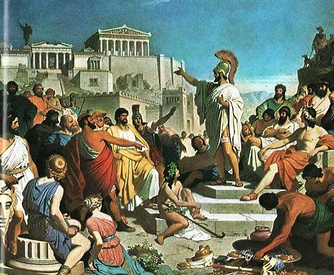 был очень общество в древней греции так давно