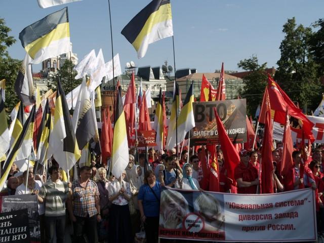 Митинг коммунисты националисты