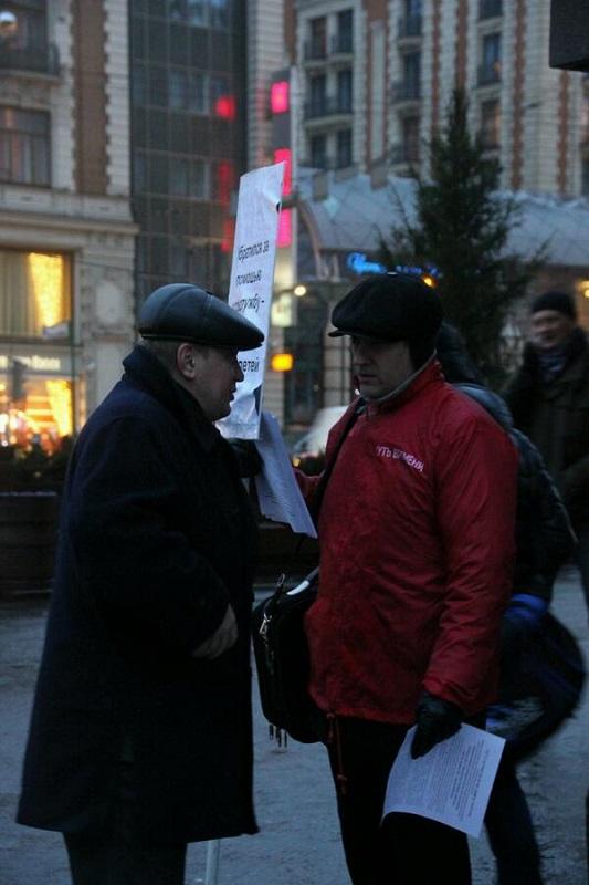 Москва цепь одиночных пикетов Родительского Всероссийского Сопротивления и Сути времени у Госдумы против закона О соцобслуживании