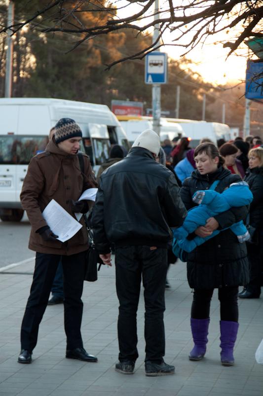 Новосибирск цепь одиночных пикетов Сути времени и РВС против закона О соцобслуживании