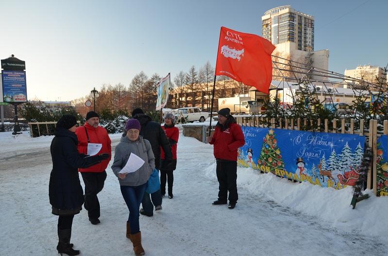 Бердск пикет Суть времени и РВС против закона О соцобслуживании