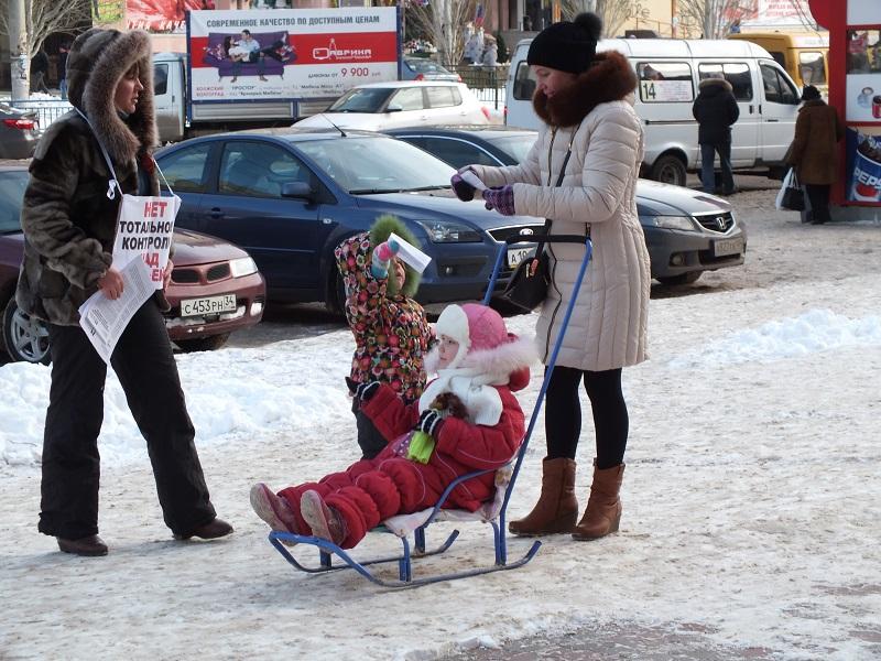 Волжский пикет Суть времени и РВС против закона О соцобслуживании