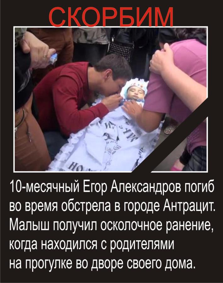 Картинки когда умирают дети