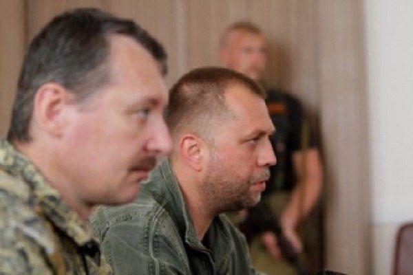 Кто делал из Гиркина Стрелкова и зачем? И за что его и Бородая убрали из Новороссии.