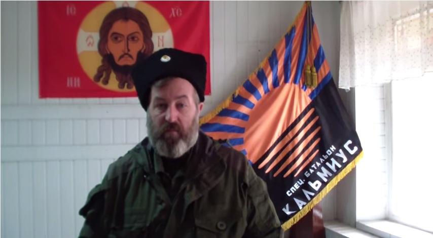 атаман Кальмиус ДНР
