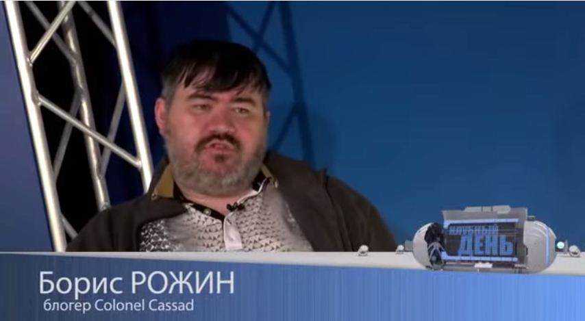 Рожин Кассад colonelcassad