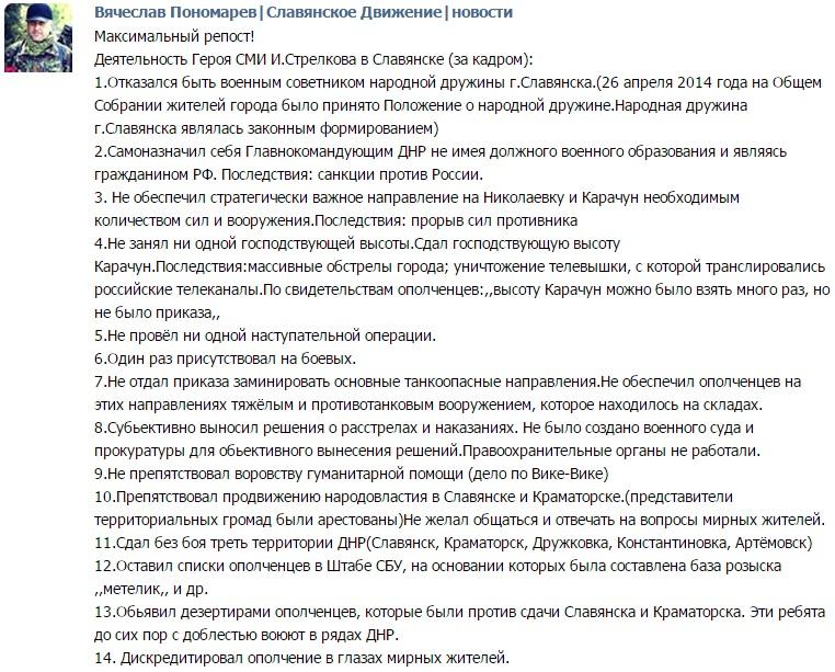 http://ic.pics.livejournal.com/friend/26740757/786577/786577_original.jpg