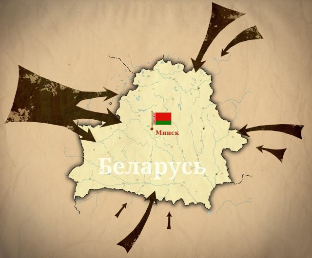 Белорусский фронт