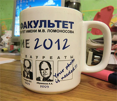 чашка физики