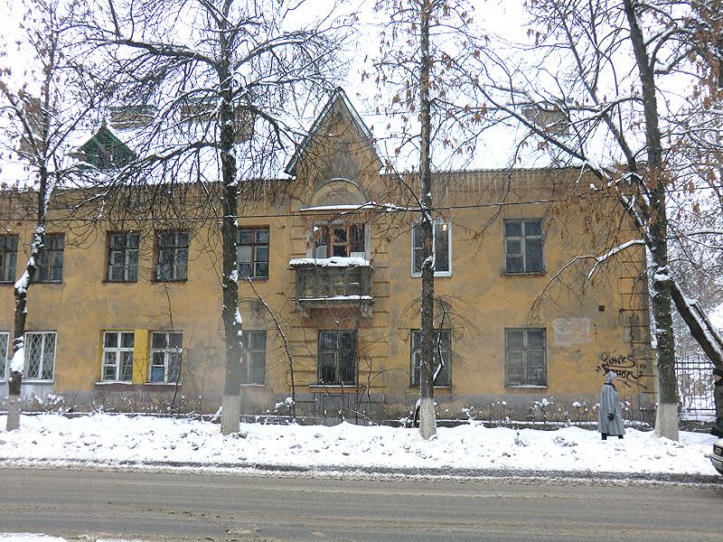 Фрунзе 10-2