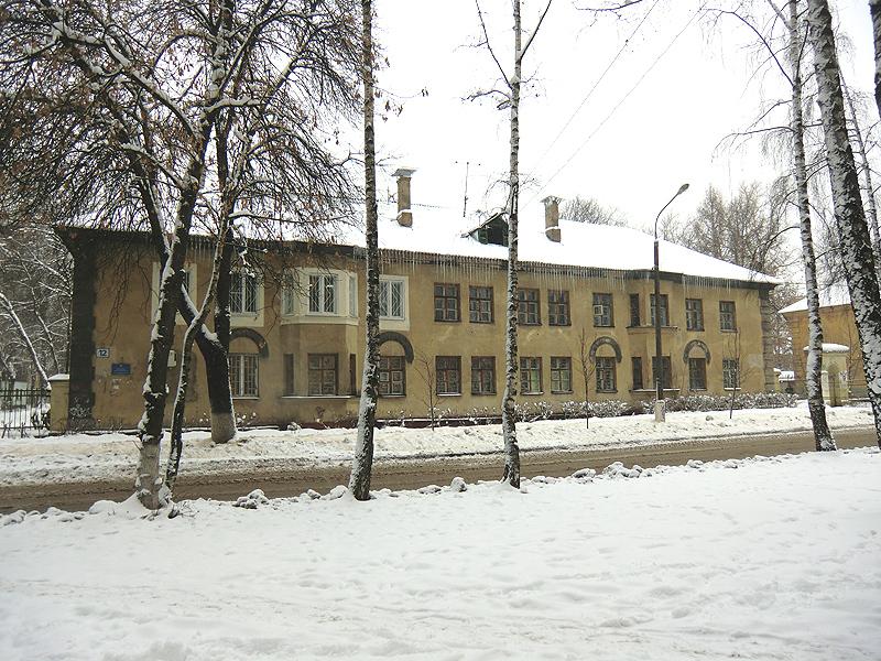 Фрунзе 12