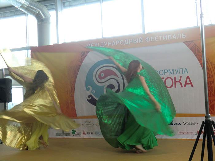 арабский танец 2