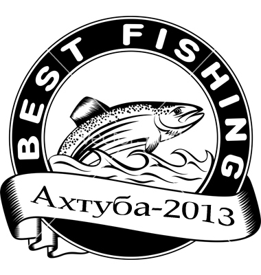 Ахтуба best fishing