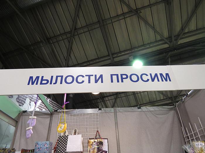 IMG_0838