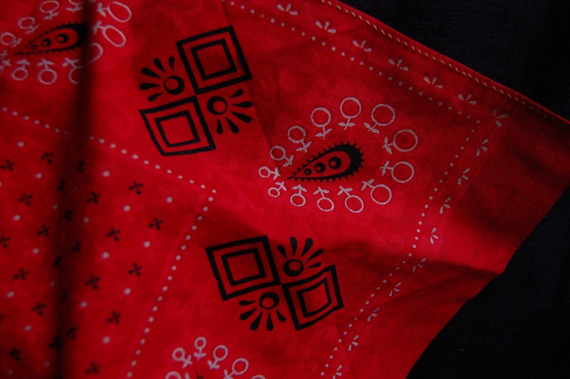 мой платок